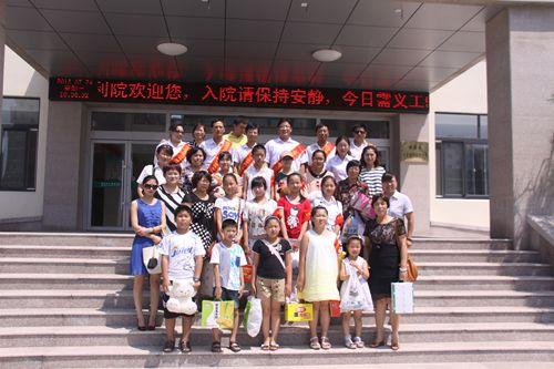 竹岛街道办事处组织辖区居民来院献爱心